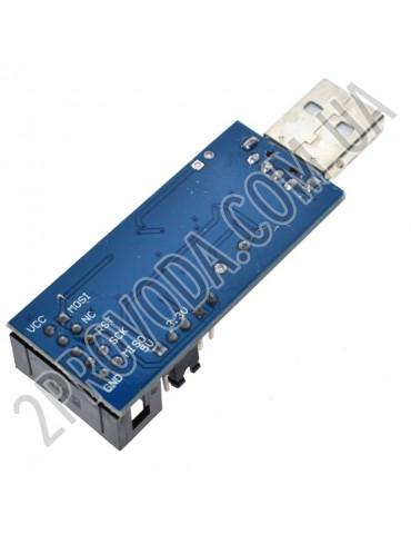 USBASP Программатор AVR ATMEGA8 ATMEGA128